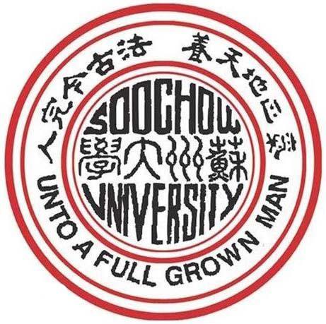 苏州大学工商管理硕士
